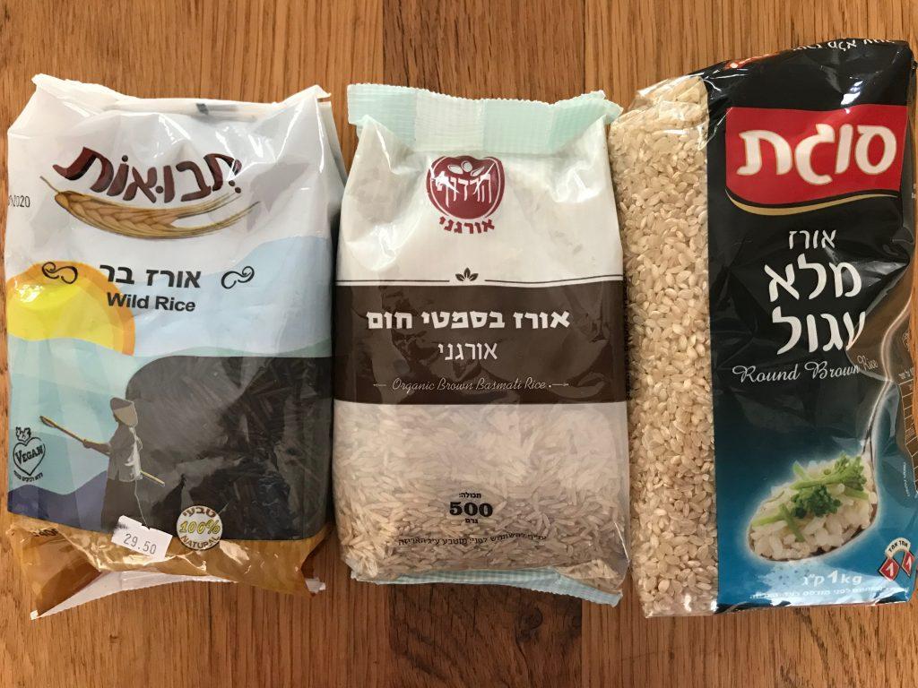 סוגי אורז לניקוי רעלים